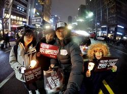 박근혜 퇴근을 위한 촛불집회에서 (2016.11.28)