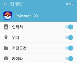 포켓몬 GO.apk(Pokemon GO.apk) 다운로드.