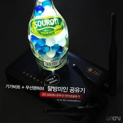 스마트폰 + 모두에게 팔방미인, 지오(ZIO) 4400N 유무선공유기!