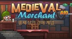 경매게임 - 중세 상인(Medieval Merchant)