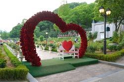 장미, 향수, 키스를 부르는 에버랜드 데이트 코스