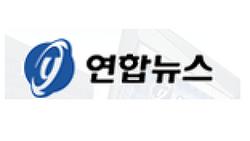 [연합뉴스] 의료소비자들, '리베이트' 제약사 상대 환급소송 패소(종합)