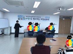 2017토요가족프로그램1기-1회기(3/11)