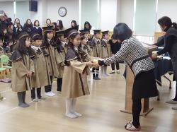 의림유치원, 제3회 졸업식 실시