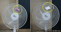 장마철 선풍기 바람을 향기롭게 즐기는 방법