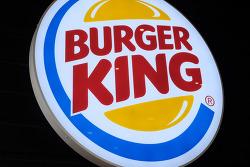 햄버거는 버거킹이 킹왕짱