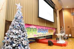 20161211-또래 공동체 찬양축제