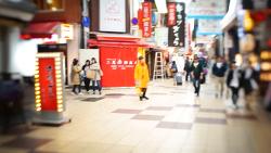 오사카 여행 영상