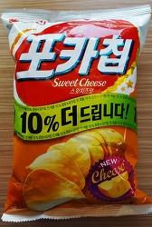 [오리온 과자 추천] 오리온 포카칩 치즈 가격 및 칼로리 후기 : 포카칩 스윗치즈는 진리다