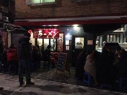 홍대 라멘 맛집 라멘트럭 데이트 코스 일본 음식 나홀로 밥