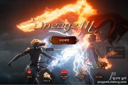 MMORPG게임 리니지M의 인기있는 혈맹 순위 보면서 모바일게임사전등록자 수에 놀라