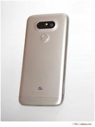 LG G5 고속충전 속도 테스트 해보니 G5 퀵차지3.0 만족