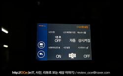 블랙박스 추천 파인뷰 X30 시크릿모드 후기