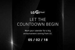 LG G7 씽큐 공식 발표 전 추가된 정보 2가지