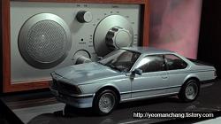 [아카데미] BMW M635CSi 완성작