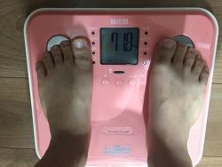 1063일차 다이어트 일기! (2017년 8월 7일)