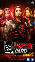 WWE 슈퍼카드 시즌4 리뷰 및 핵심 포인트 공략