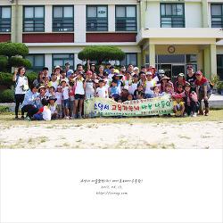 [소양서초교] 2017년 마을탐방 1차!!!