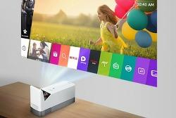 무선 빔프로젝트 LG 프로빔TV(HF85JA)와 LG 미니빔TV(PH30J)의 차이는 무엇일까?