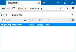 Firefox에서 로컬 html 파일의 플래시플레이어 plugin 동작하게 하는 방법