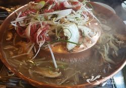 인천 서구, 서구청 가성비 맛집 '촌장골'에서 점심특선!