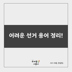 [14기] 모둠 활동 소식/11모둠