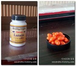 아이허브에 구매한 눈 건강에 좋은 루테인-Healthy Origins 루테인(Lutein) 내츄럴(Natural) 20mg