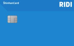 [꿀팁] 리디북스 신한 신용카드 혜택 총 정리