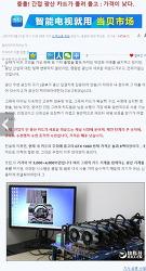 채굴 GTX1060 중국발 중고 장터 휩쓸예정