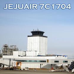 일본 에히메현 마쓰야마 여행의 출발 | 제주항공 7C1704 인천→마쓰야마