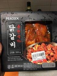 이마트 피코크 춘천식 닭갈비 후기