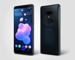 HTC - 쿼드 카메라를 탑재한 'HTC U12+' 공식 발표