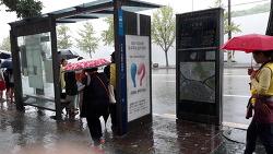 비 오는 남한산성에서....