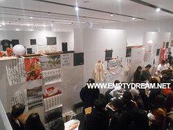 UE9 언리미티드 에디션 – 서울아트북페어, 초간단 관람기