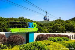 란타우 섬 관광 (포린사, 옹핑360, 타이오 마을)