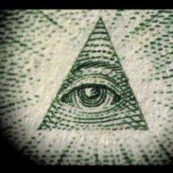 진실의 눈