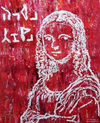 [자작그림] 모나리자 (Mona Lisa)