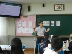 제천동중 전교생 진로캠프 운영