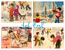 [시] 설날의 보물 (The Treasure of New Year's Day)