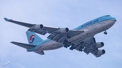 랜딩(Landing)을 준비하는 대한항공 도장을 한 기체들