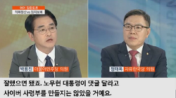 """[171119] <연합뉴스TV 정정당당> 박용진 의원, """"정치공작 국정원···단호하게 처벌해야"""""""