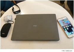 MUZ 아이뮤즈 스톰북13 솔찍후기, 회사원을 위한 오피스2016 탑재된 저렴한 가성비 노트북