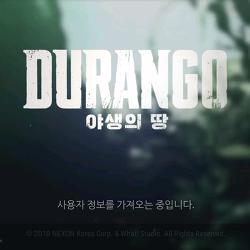 <야생의 땅 : 듀랑고(Durango)> - 본격 자급자족 게임