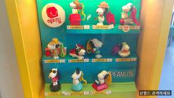 2018년 3월 맥도날드 해피밀 장난감 스누피 월드 10종 세트 (McDonald's Happy Meal Toy Corea)