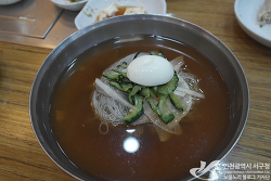 서구 외식하기 좋은 곳. 석남동 맛집 '함흥냉면' 에 다녀왔어요.