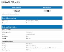 화웨이 - 기린 970을 탑재한 화웨이 P20, GeekBench에 포착