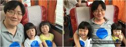 수우원 - 어린이집 행사, 아빠와 나들이, 블루베리 따기 체험