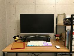 가성비 최고 32인치 모니터 큐닉스 QHD3200 SLIM DP MULTI 개봉기 및 후기