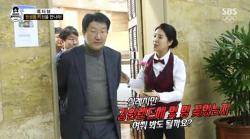 강유미 권성동 저격,김어준의 블랙하우스 강유미 권성동 강원랜드 비리 흑터뷰