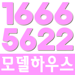 [경남/아파트] 남양산 동부센트레빌 조합아파트, 필수정보!!